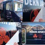 Vehicle Graphics custom vinyl vehicle wrap installation graphics 300x221 150x150